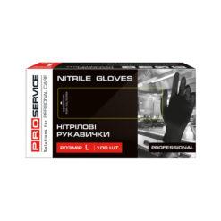 Рукавички чорні нітрилові Professional, розмір S, M, L, PRO Service