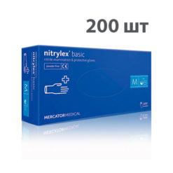 Рукавиці нітрилові сині (велике упакування 200 шт) Nitrylex Basic, Mercator Medical, розмір M