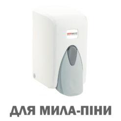 Диспенсер для рідкого мила-піни F5 0,5 л, PRO Service